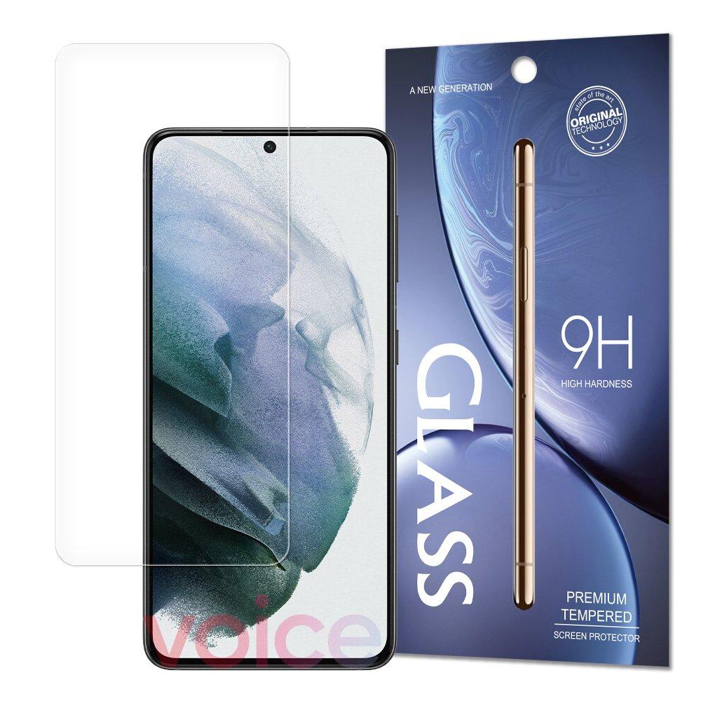 Temperované tvrdené sklo 9H pre Samsung Galaxy S21 PLUS 5G (balené v obálke)